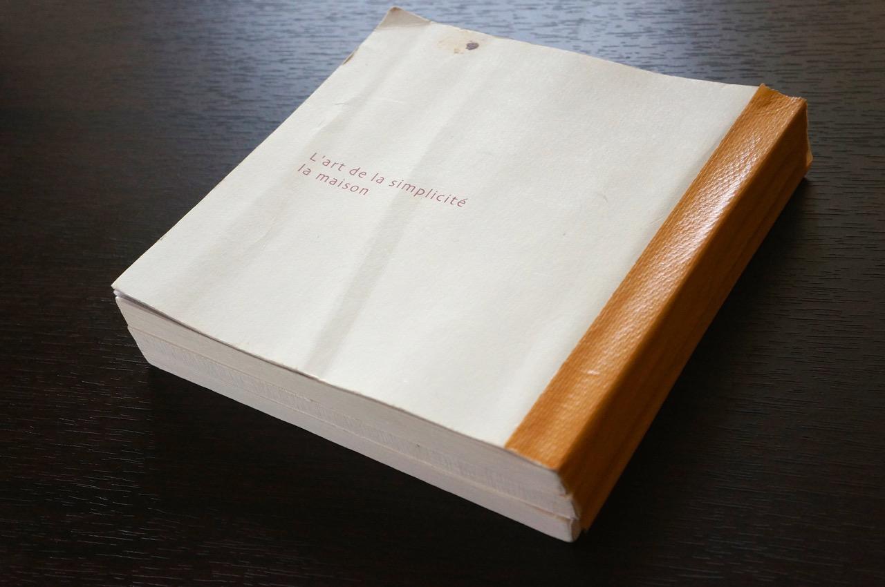 dominique book